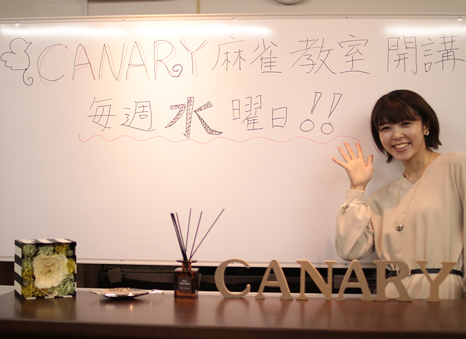 canary-sub-002-02